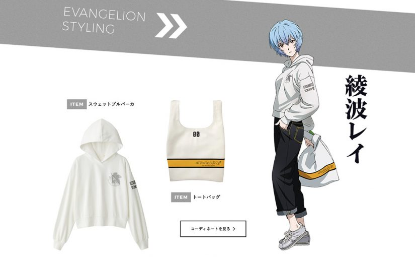 Danganronpa Merchandise Wiki You Can Benefit From Starting At This Time